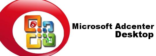 microsoft-adcenter-desktop